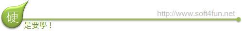 [民生工具] 查詢PR值(PageRank) + 把PR值貼紙放到你的部落格 2370301751_5c3ebf0858