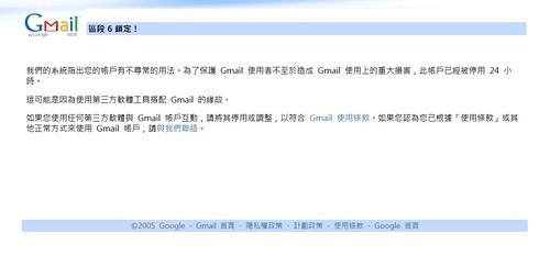 google不尋常的用法