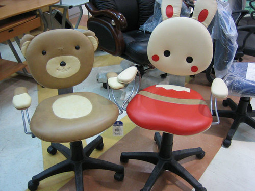 whimsical chairs for serious executives