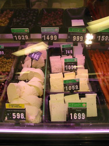 Feta cheese, sold in Australia