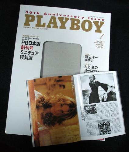 Playboy, Japanese edition