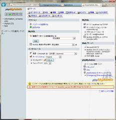 phpMyAdmin Main Page on WIndows Azure Companion
