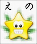 enoStar