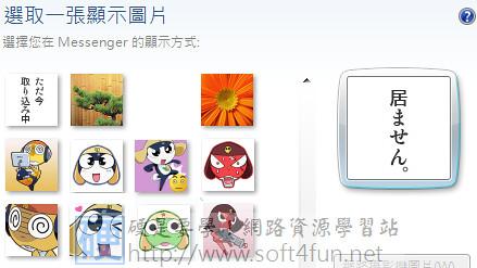 MSN十週年 Keroro表情符號、顯示圖片、背景免費下載 4215022199_edac7d2fb9