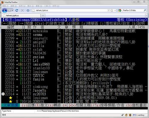 PCMan for Firefox-01