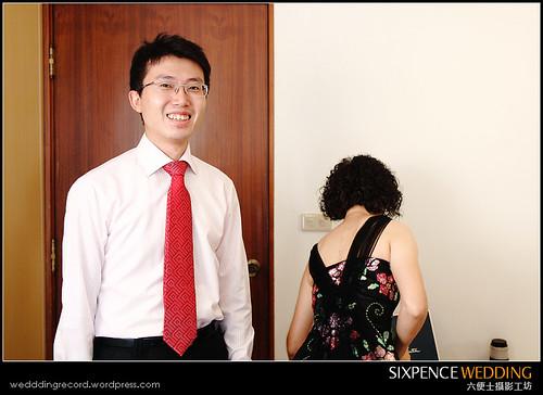 hanwen_038.jpg