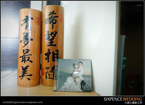 hanwen_066.jpg