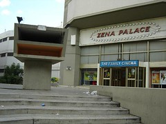 Zena Palace