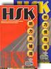 Two HSK Prep Books