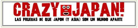 Crazy Japan!