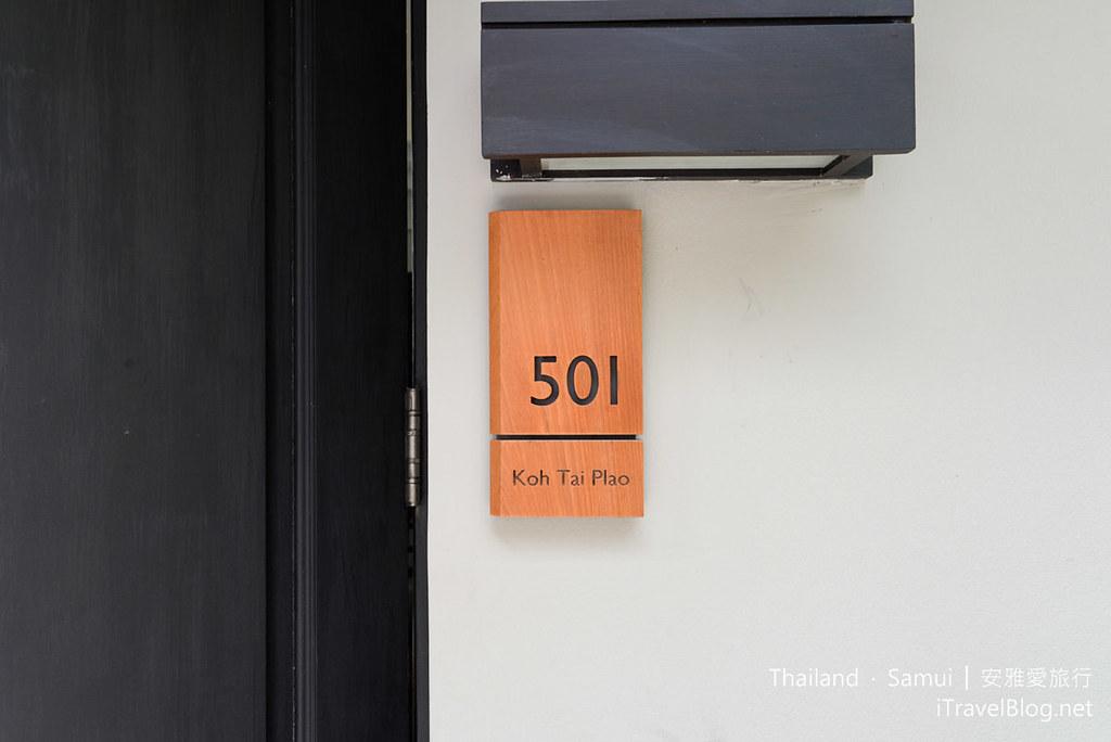 InterContinental Samui Baan Taling Ngam Resort 17
