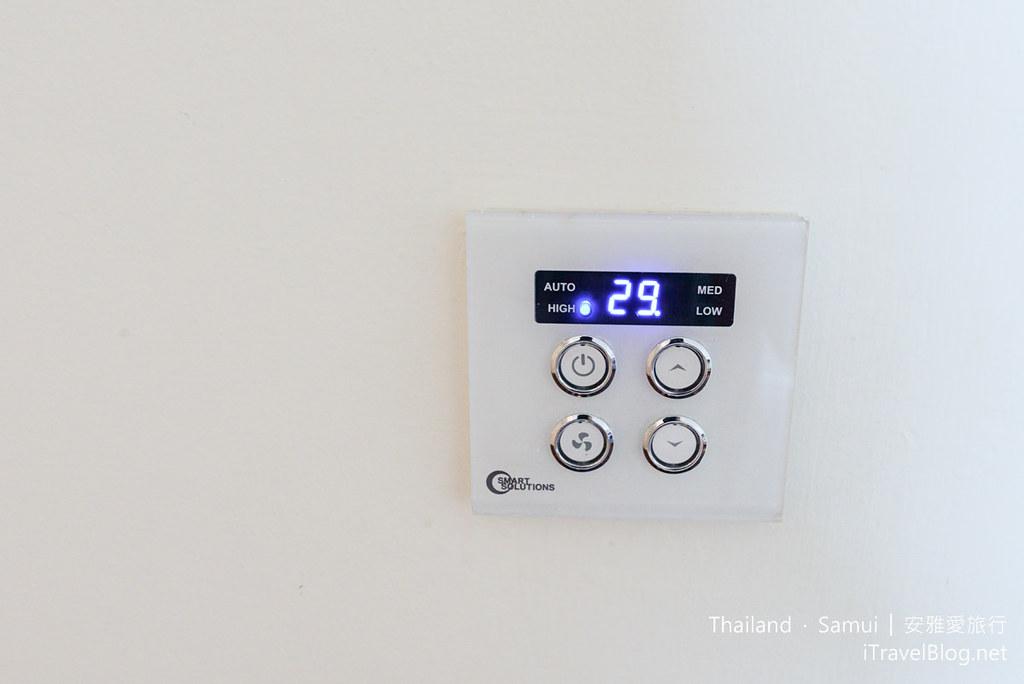 InterContinental Samui Baan Taling Ngam Resort 47