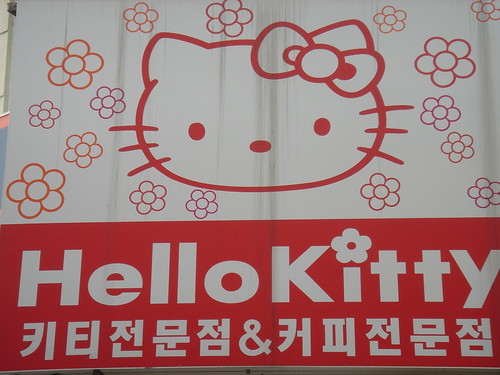 Korean Hello Kitty