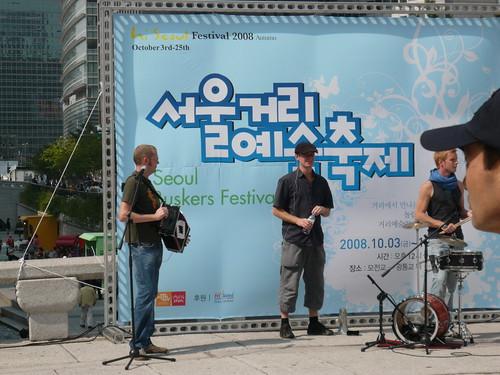 광화문 청계천에서 프리라인 타기 (20081003-115432)