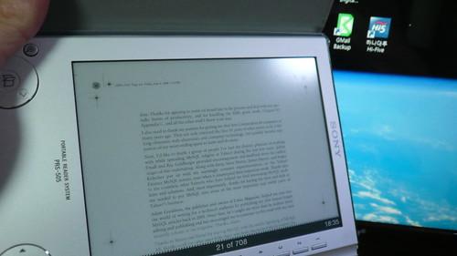 화면 설정을 수직(Vertical)로 바꾸면 기본 글자 크기가 약간 더 크다