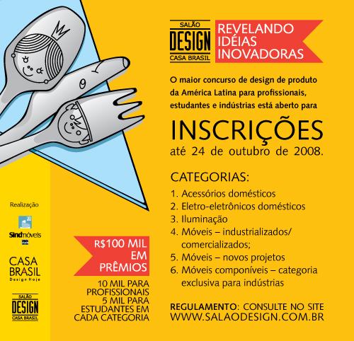 salao design casa brasil 2009