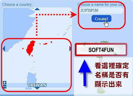 [好玩遊戲] 網頁版模擬城市,寫部落格也可以蓋城市哦 - myMinicity 2850126505_3cce458666