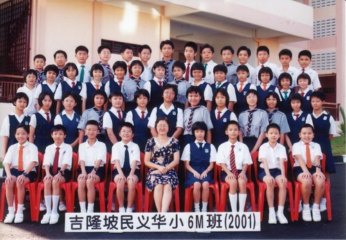 6M Year 2001