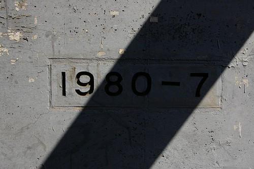 1973?
