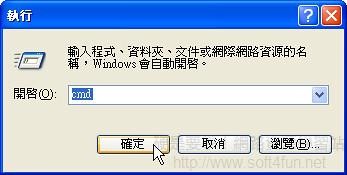 [禁斷密技] 電腦開了多久?一查就知道! 3061195954_bc86087a4a