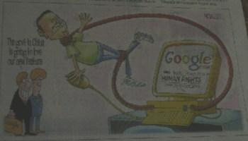 Cartoon on Google's China Censorship