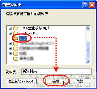 [實用技巧] 免外掛!用 Firefox 一次抓取網頁全部圖片 3183705625_bf55a63e02