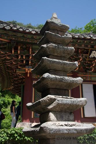 Pagoda of Gwaneumsa Temple