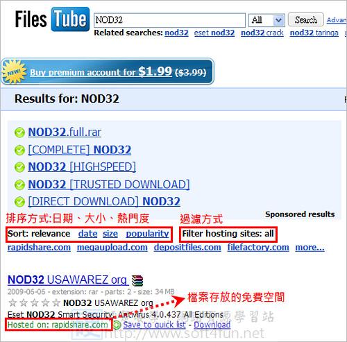 強化版免空檔案搜尋引擎,還可以自動下載檔案:Filestube 3609937394_43a5354398