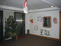 Hotel Decoration 3