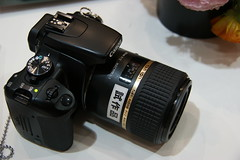 SP AF 60mm F2 Di II Macro 1:1
