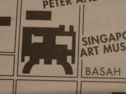 singapore - space invaders? (art museum on the map)