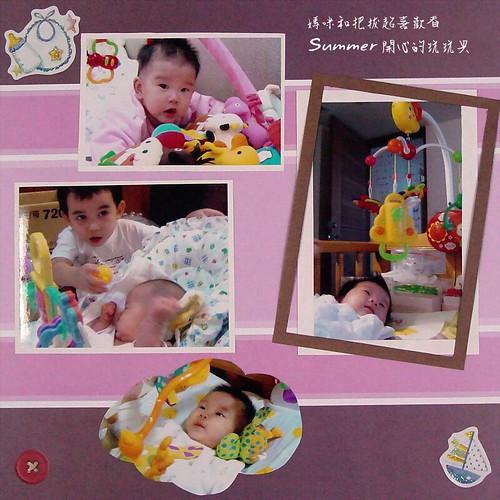 [Album3-5] Summer的玩具