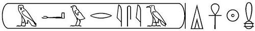 Cartucho  Egipcio