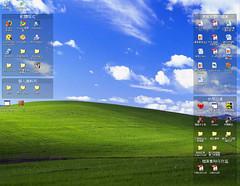 [桌面相關] 整理桌面必備軟體,還你一個乾淨整潔的環境 - Fences 3389532127_02dedbb799_m
