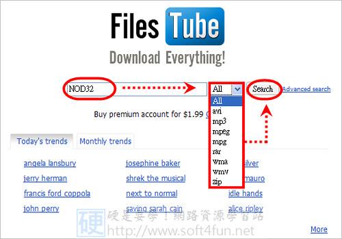 強化版免空檔案搜尋引擎,還可以自動下載檔案:Filestube 3609937056_5bba783ac3