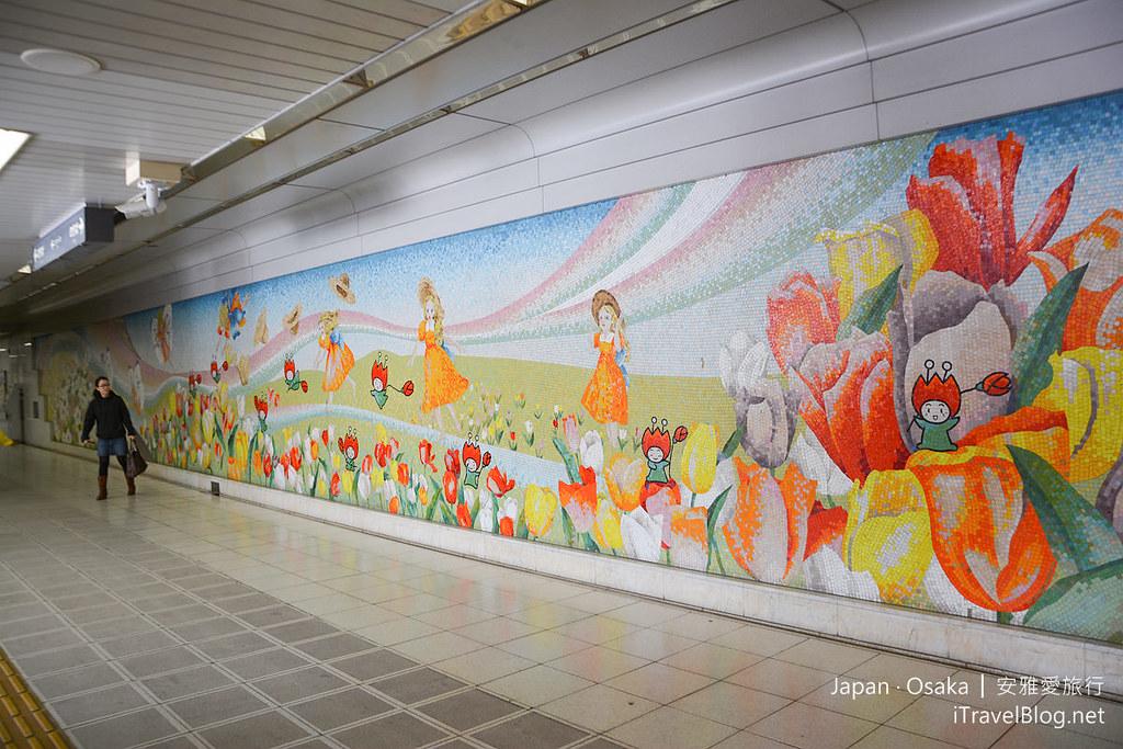 日本 大阪 花博纪念公园