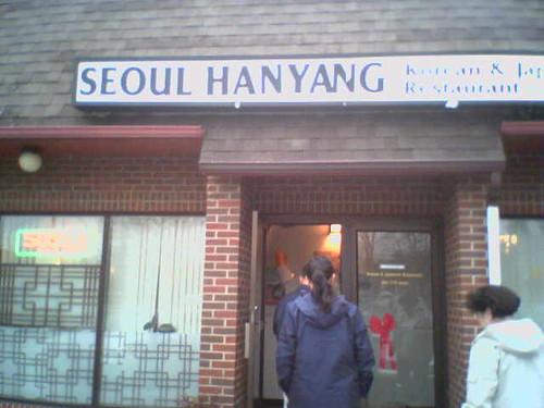 Seoul Hanyang
