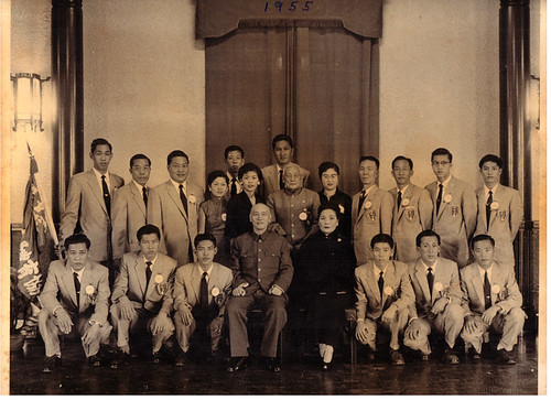 1955 Malayan Basketball Team in Formosa (front)