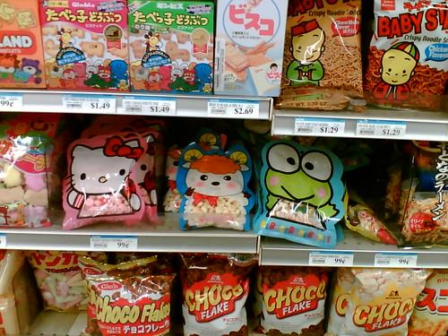Kawaii snacks