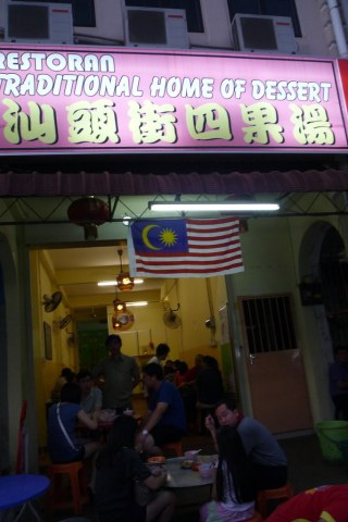 Penang - KL Trip Aug 2010 (156)