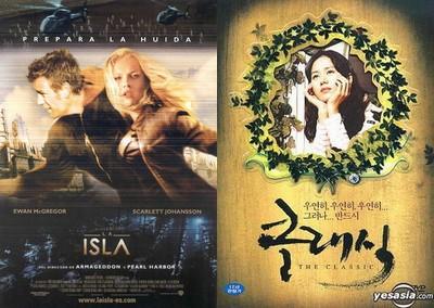 La Isla / Classic