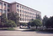 Hangzhou University of Commerce