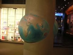 Earthy pillar