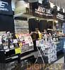 Bose mini-store