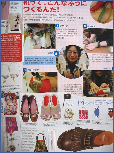 fashion scrapbook page 13