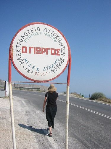 Greek sign we saw along the walk to Santo Wines