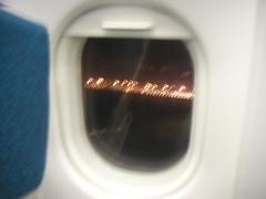 Bye bye Malaysia