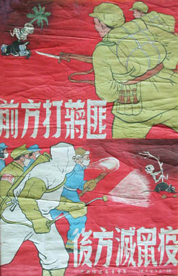 Funny Vintage Mao's Propaganda Posters