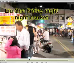 night market screenshot