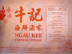 Ngau Kee 1
